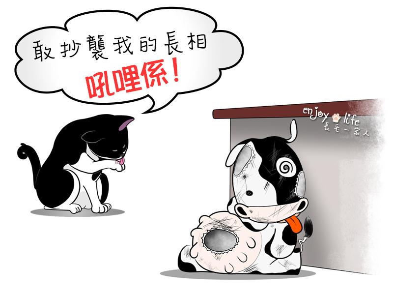 長毛一家人漫畫_世大運抄襲.jpg