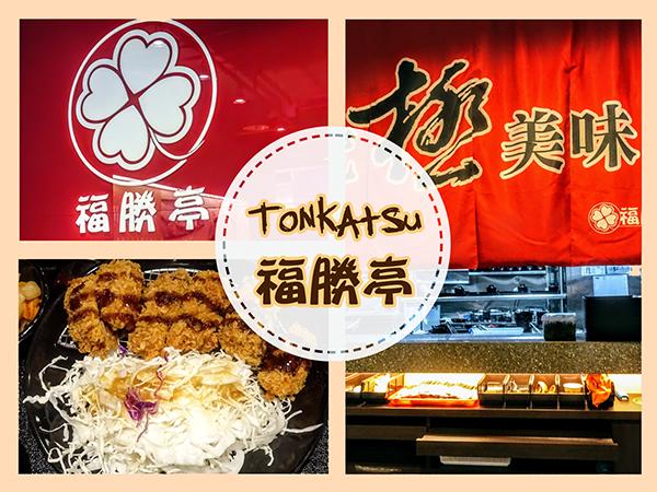 tonkatzu_cover.jpg