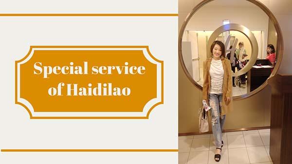 haidilao_cover